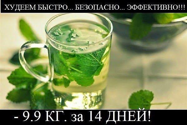 Пьем воду и худеем